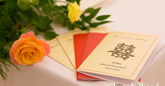 These readings incorporated the Chinese symbol for 'double happiness'